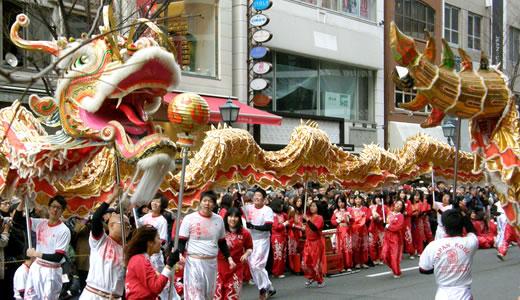 神戸南京町春節祭2013(3)-1