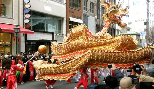 神戸南京町春節祭2013(3)-2
