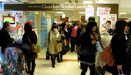 2013バレンタイン「チョコレートワンダーランド」@ そごう神戸店-1