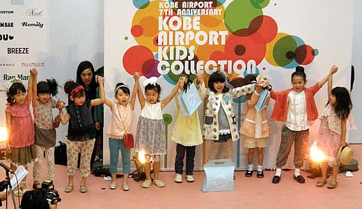 神戸空港開港7周年記念イベント「Love Airport」(2)-2