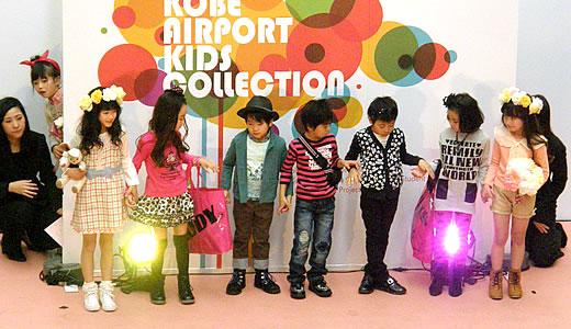 神戸空港開港7周年記念イベント「Love Airport」(2)-3