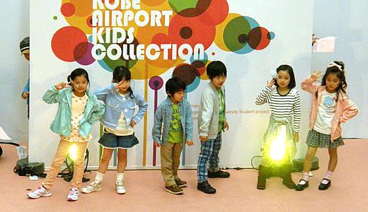 神戸空港開港7周年記念イベント「Love Airport」(2)-4