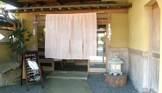 加賀料理 ばん亭でランチ-2