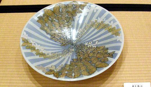 石川県九谷美術館でティータイム-5