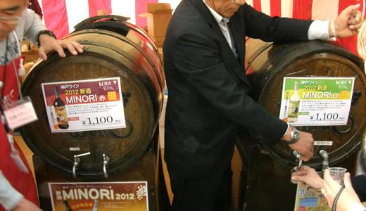 みのりの祭典2012-4