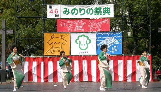 みのりの祭典2012 & こうべガーデンカフェ2012-1