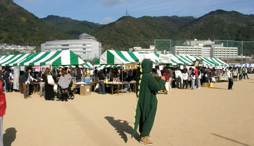 神戸大学六甲祭2012(3)-1