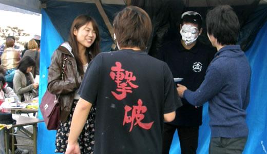 神戸大学六甲祭2012(3)-4