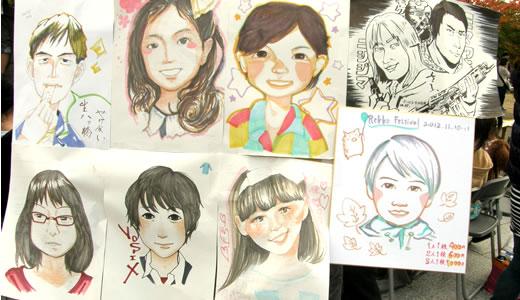 神戸大学六甲祭2012(2)-2