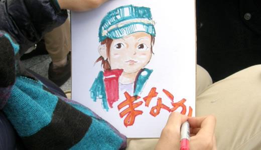 神戸大学六甲祭2012(2)-3