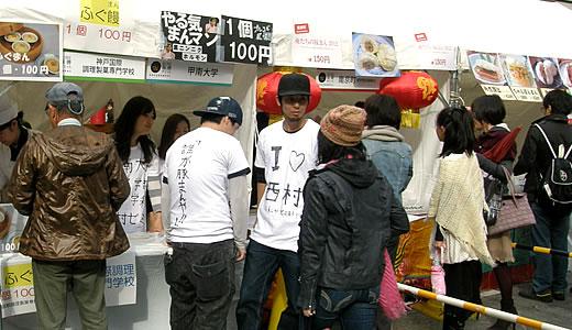 神戸大学六甲祭2012 & 豚饅サミット-2