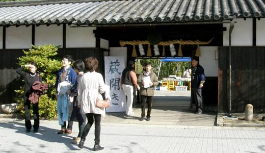 横尾忠則展&神戸酒心館蔵開き2012-2