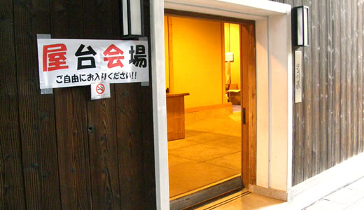 神戸酒心館蔵開き2012-1