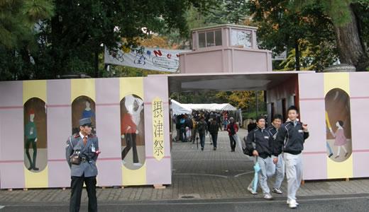 文化庁メディア芸術祭 神戸展 & 甲南大学摂津祭2012-2