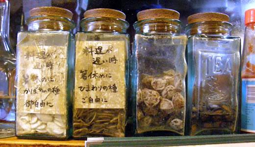 竹海(ズーハイ)でランチ-2