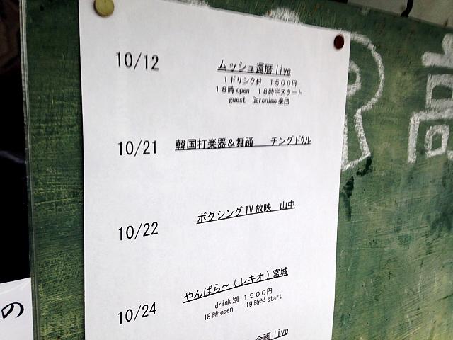 新長田一番街商店街の出石そば『いずも』はカレーうどんもめちゃうまです~!(^^)!