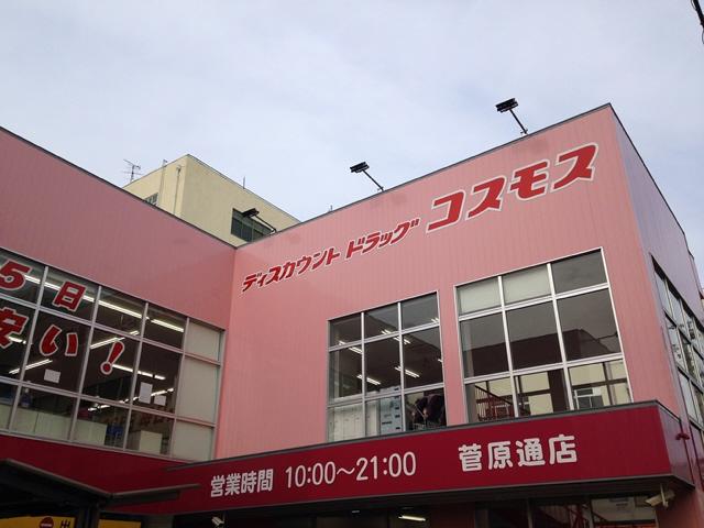 兵庫駅の『はたごや』に行ってきました!(^^)!