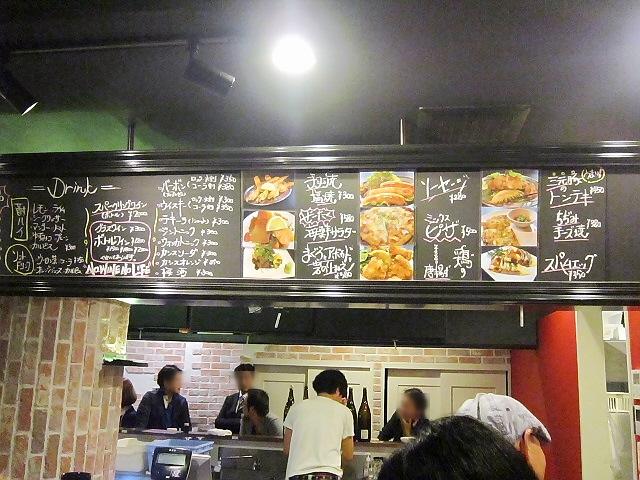 二宮市場ナイトピクニックの2次会はGonta2へ(^^♪