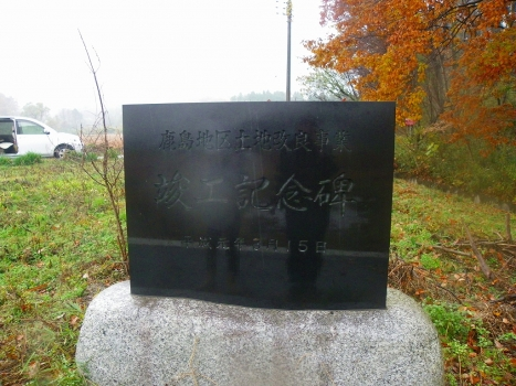 kasimaoku01.jpg