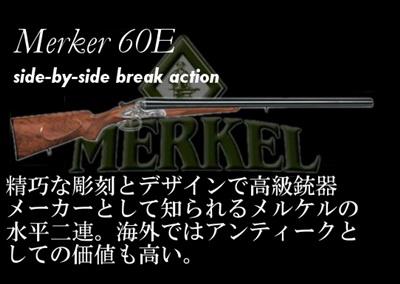 メルケル1