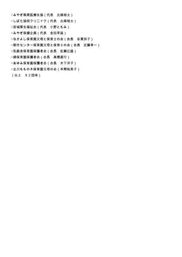 seigan2012-625-4