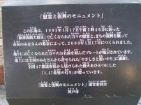 015_201401142104411db.jpg