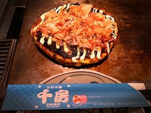 chibo_ okonomiyaki