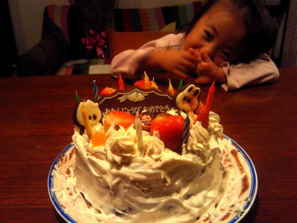 39さい ケーキ