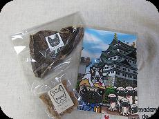 神戸26-1