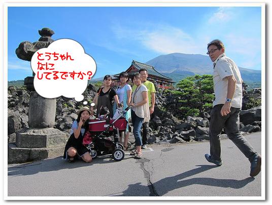 軽井沢27