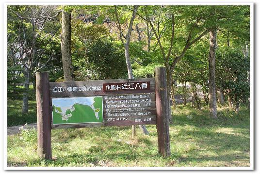 琵琶湖16