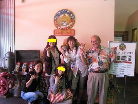 IMG_0248-20122.jpg