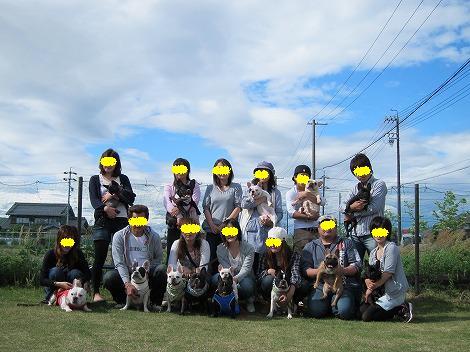IMG_1090-2012.jpg