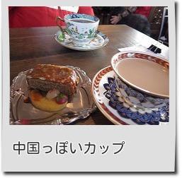 IMG_2151s-.jpg