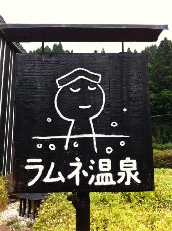 sazuki 006