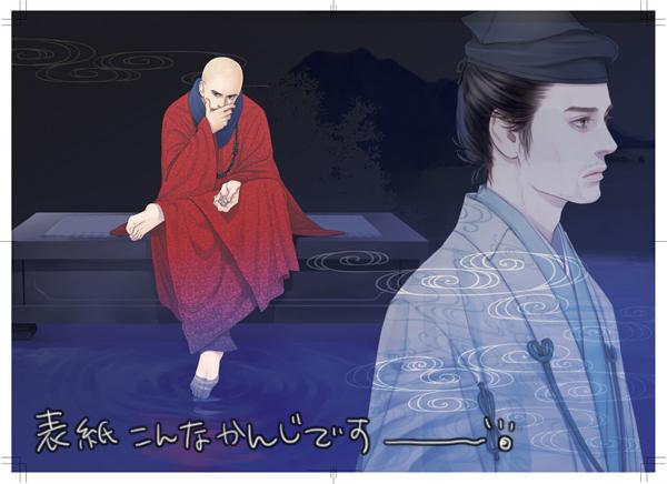 hyoshiC83.jpg
