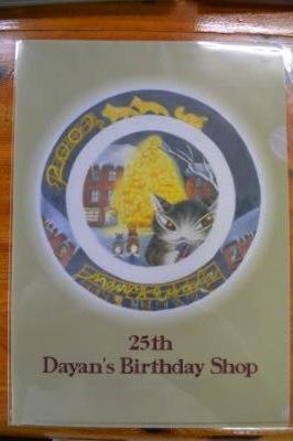 DSC_0137_convert_20120524173842.jpg