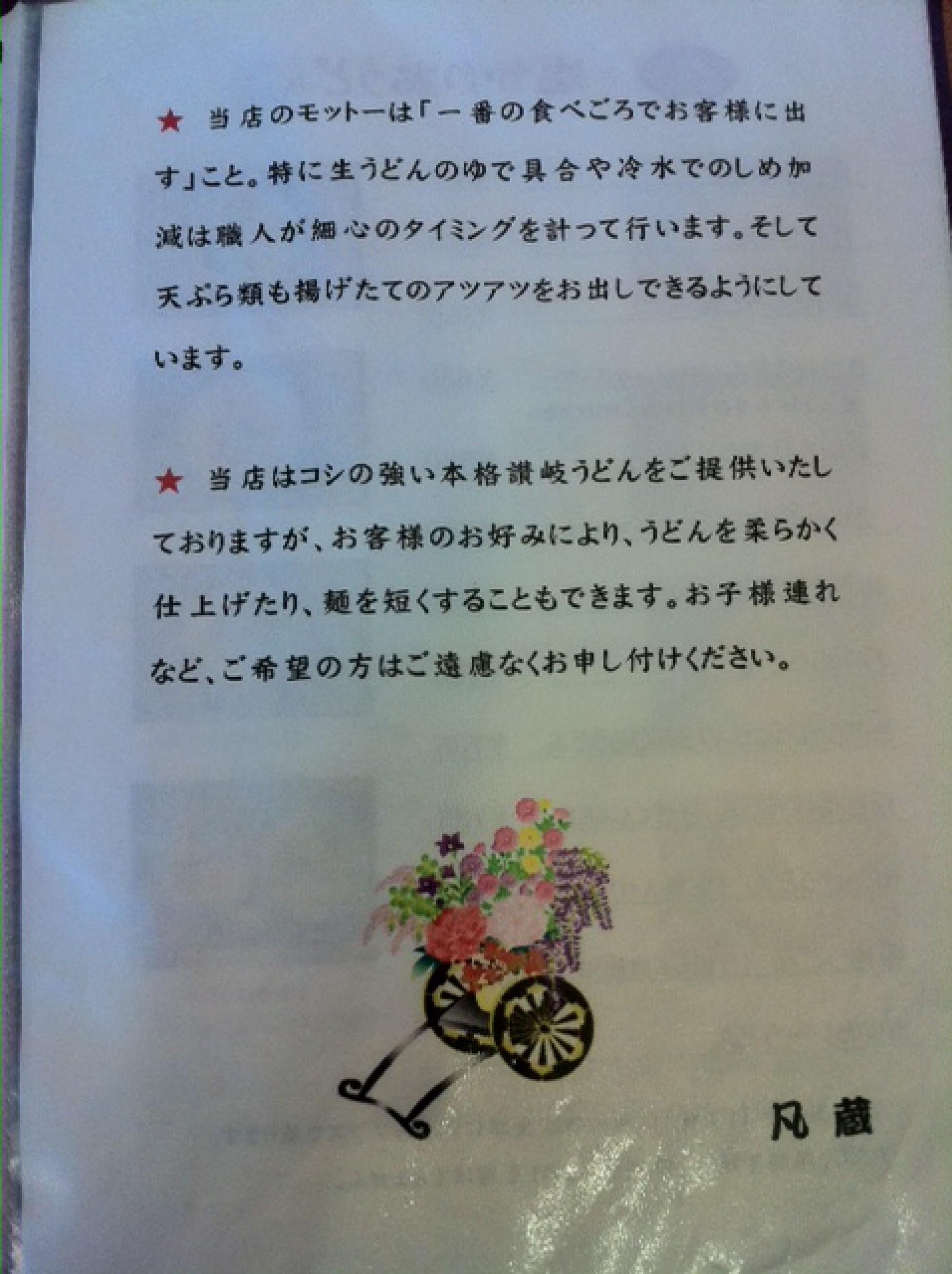moblog_2ce2766d.jpg