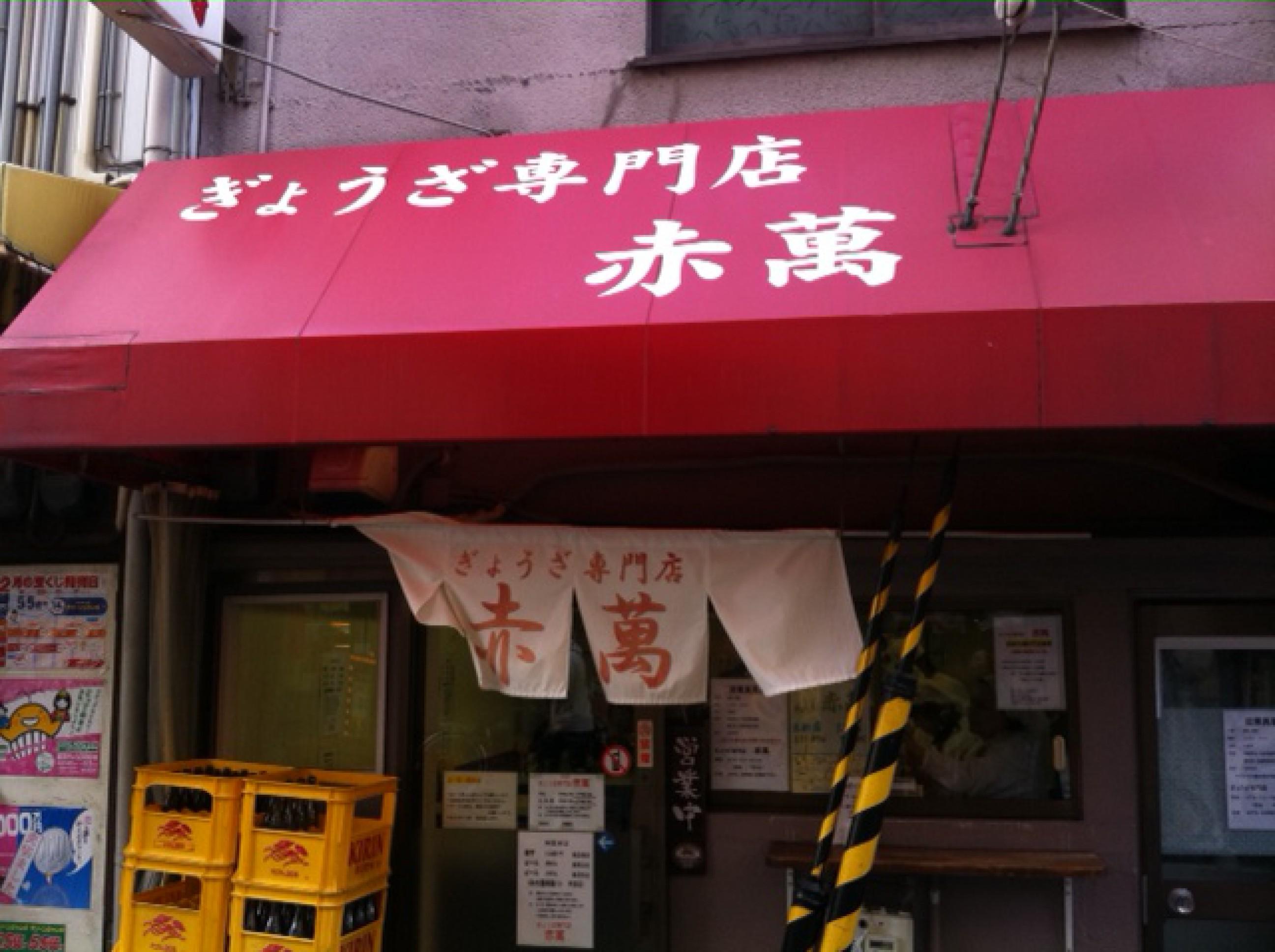 moblog_47ce9a2b.jpg