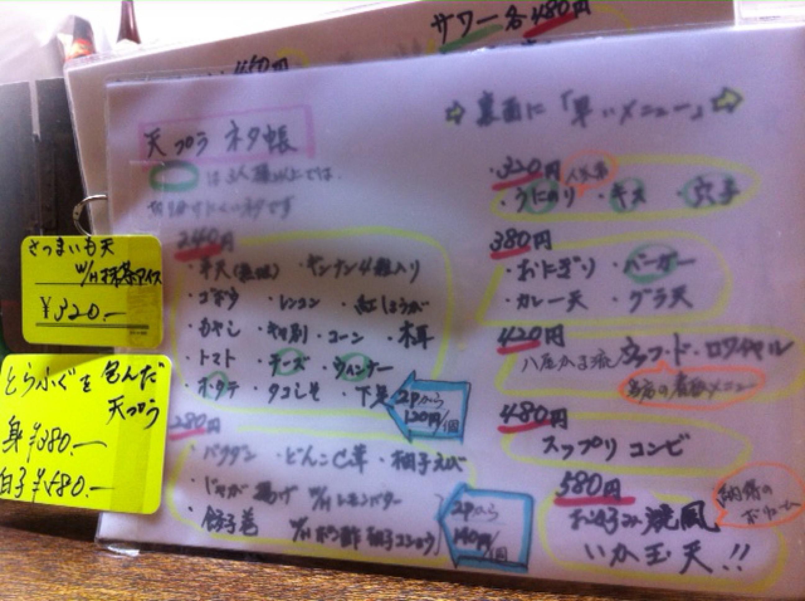 moblog_7ec9b6e6.jpg
