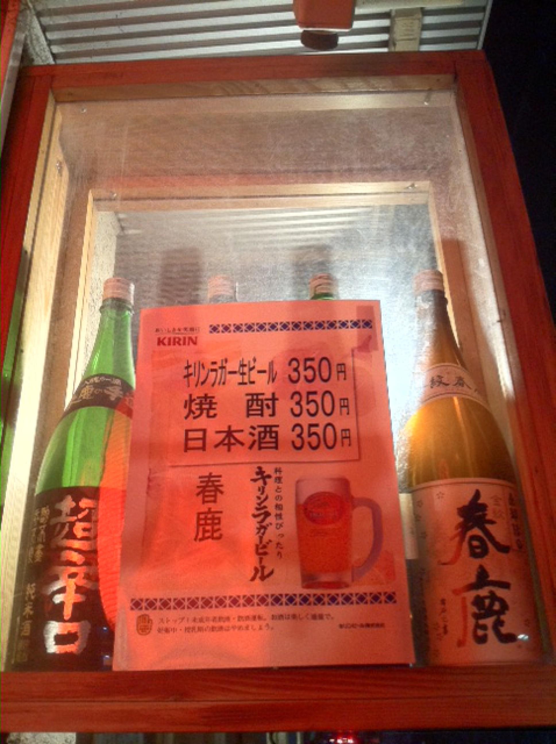 moblog_8181ae0c.jpg