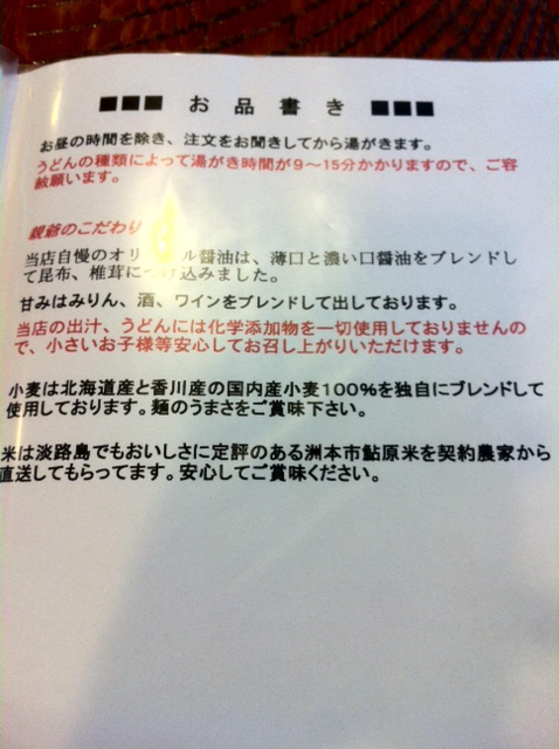 moblog_94e54f29.jpg