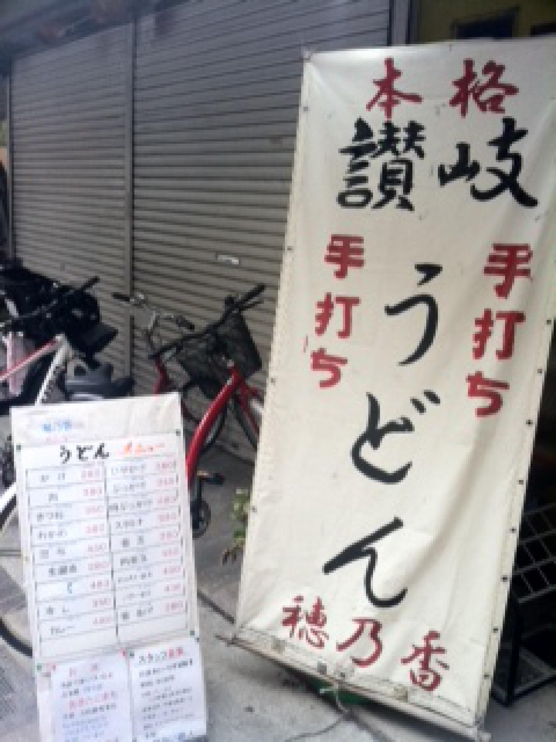 moblog_b6ff13d7.jpg