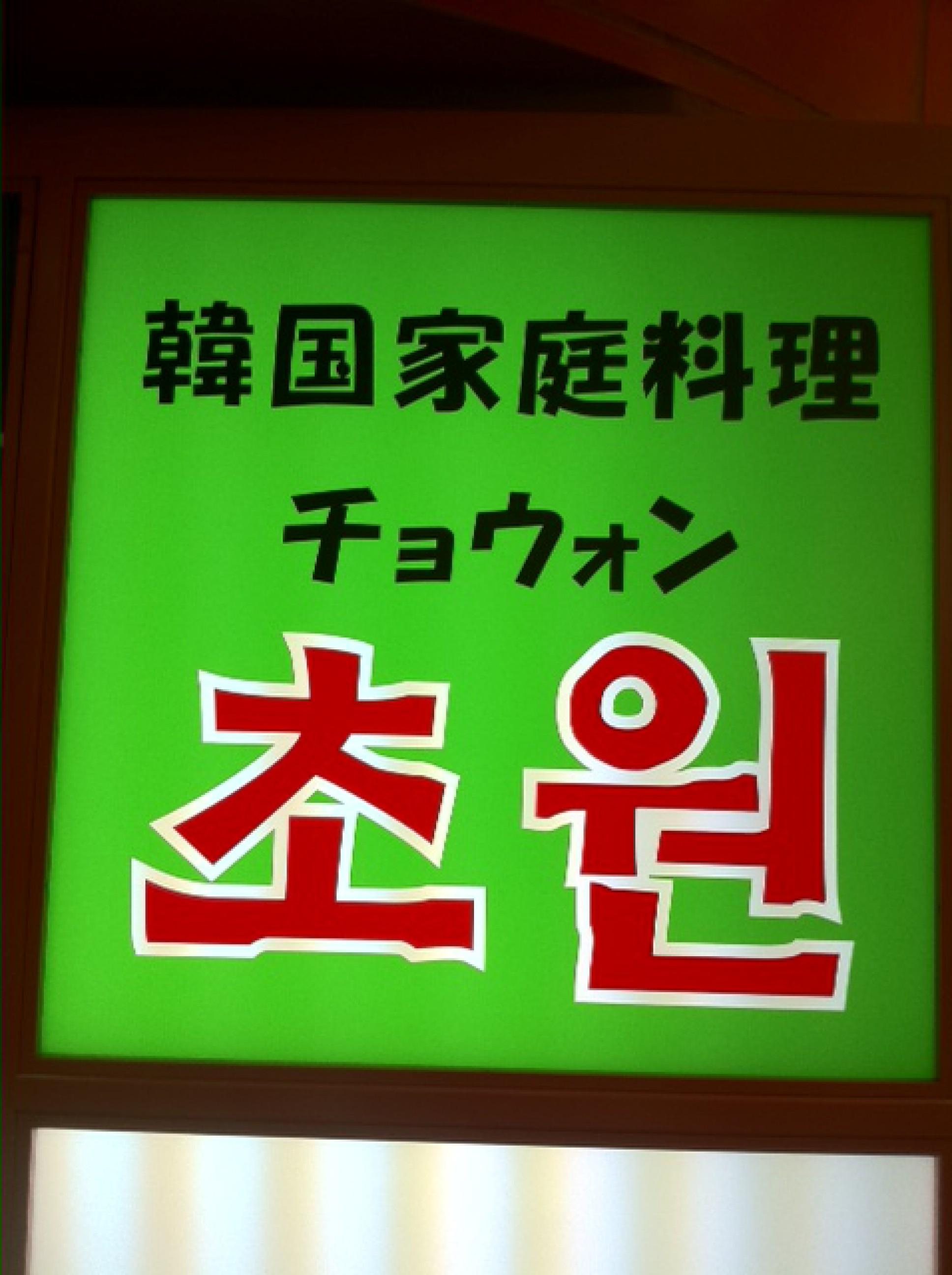 moblog_ea0da005.jpg