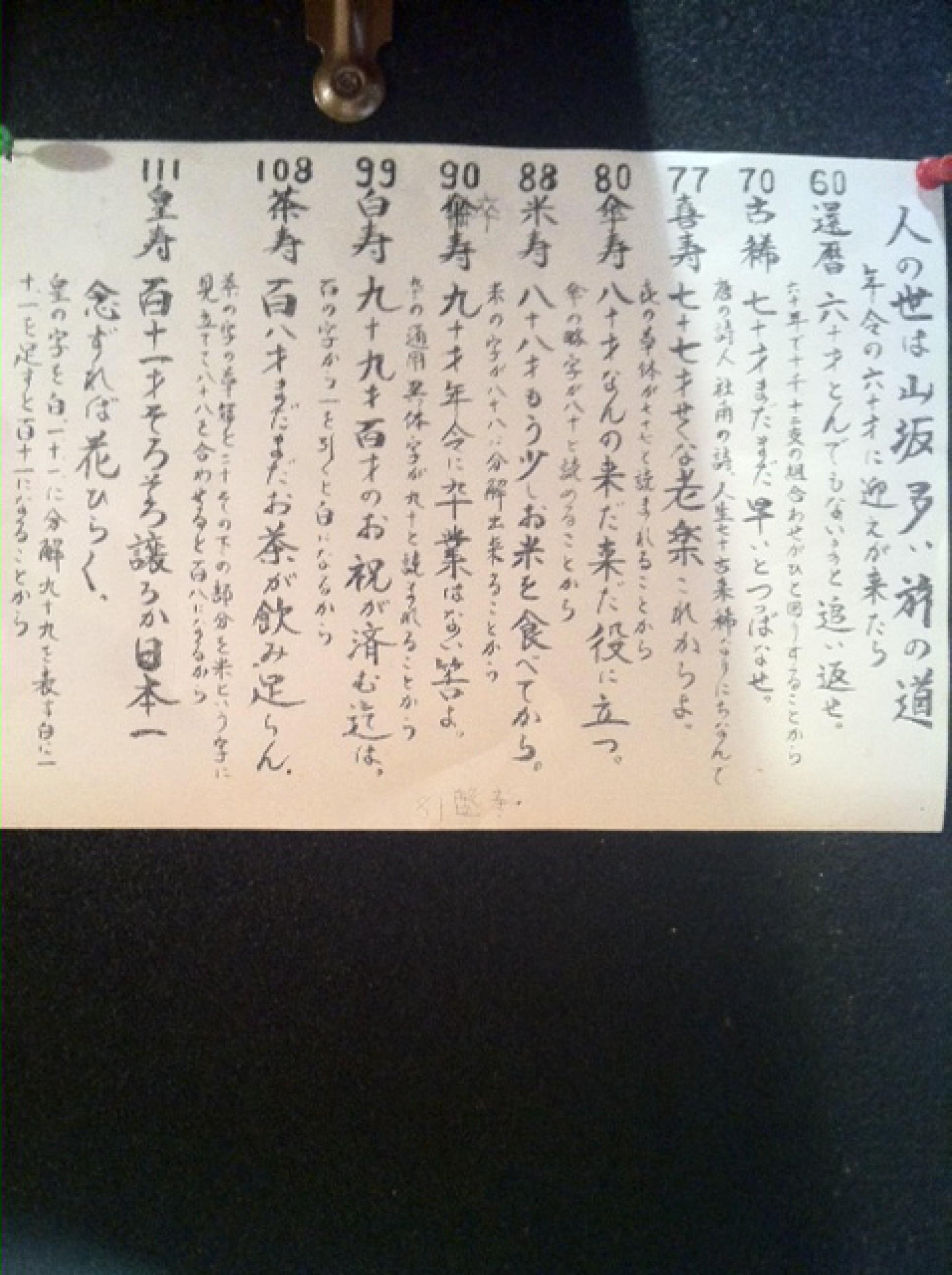 moblog_f0241a1e.jpg