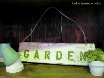 サインボード:GARDEN(白)