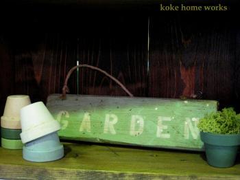 サインボード:GARDEN(緑)