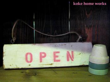 サインボード:OPEN