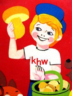 khw 代表取締役