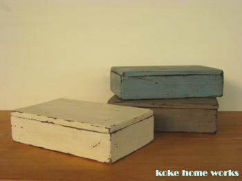 リメイク小箱:3色